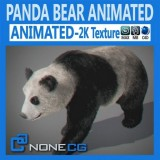 Panda-Bear-Animated.jpg